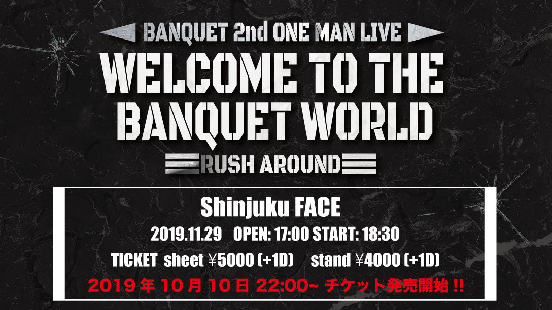 WELCOME TO THE BANQUET WORLD -RUSH AROUND- 情報UP!!