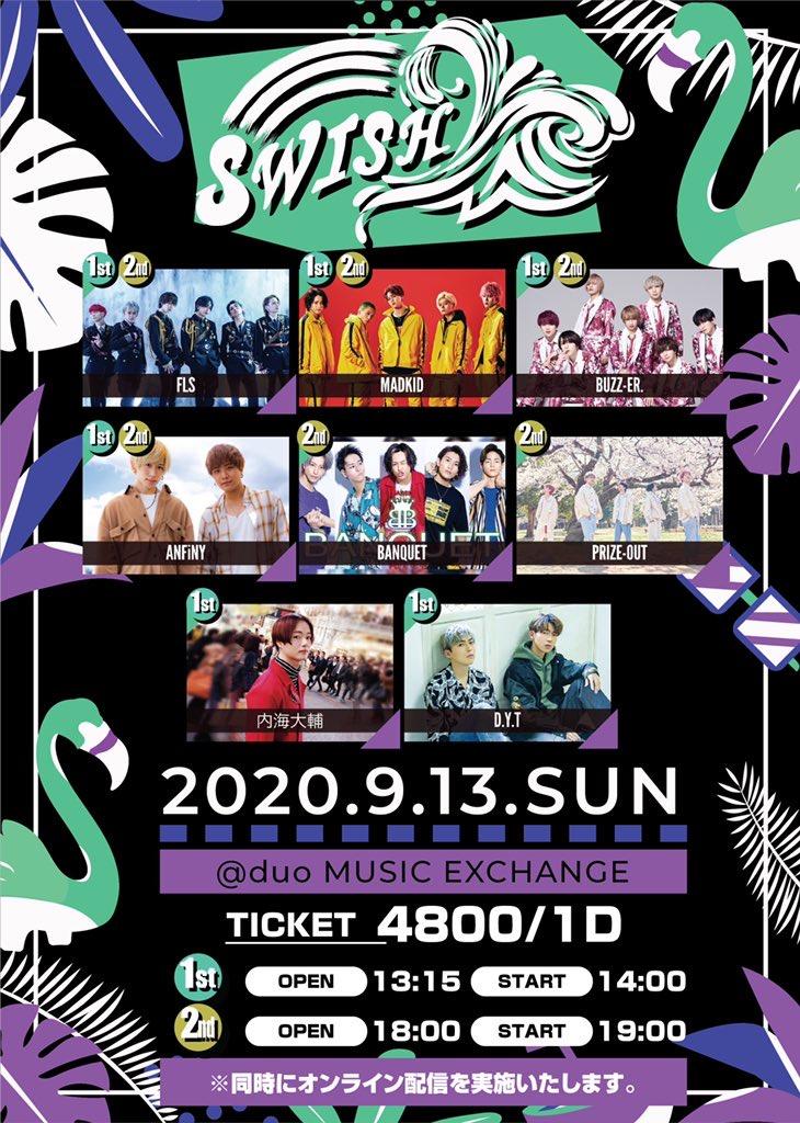 SWISH -2st-にBANQUET出演決定!!