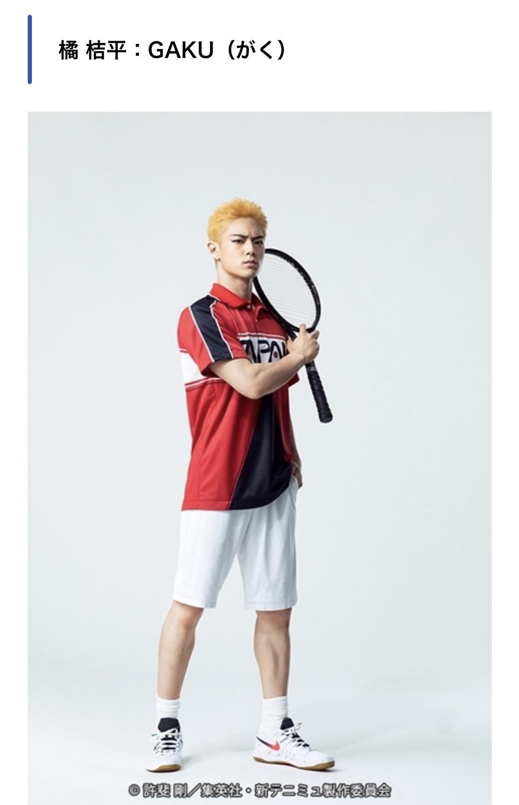 ミュージカル『新テニスの王子様』The First Stageより 橘桔平役にGAKUが出演‼️