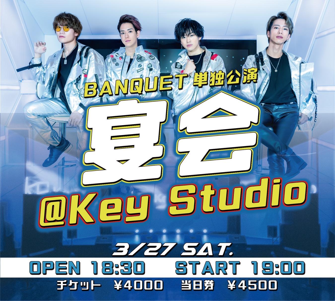単独公演 宴会@Key Studio