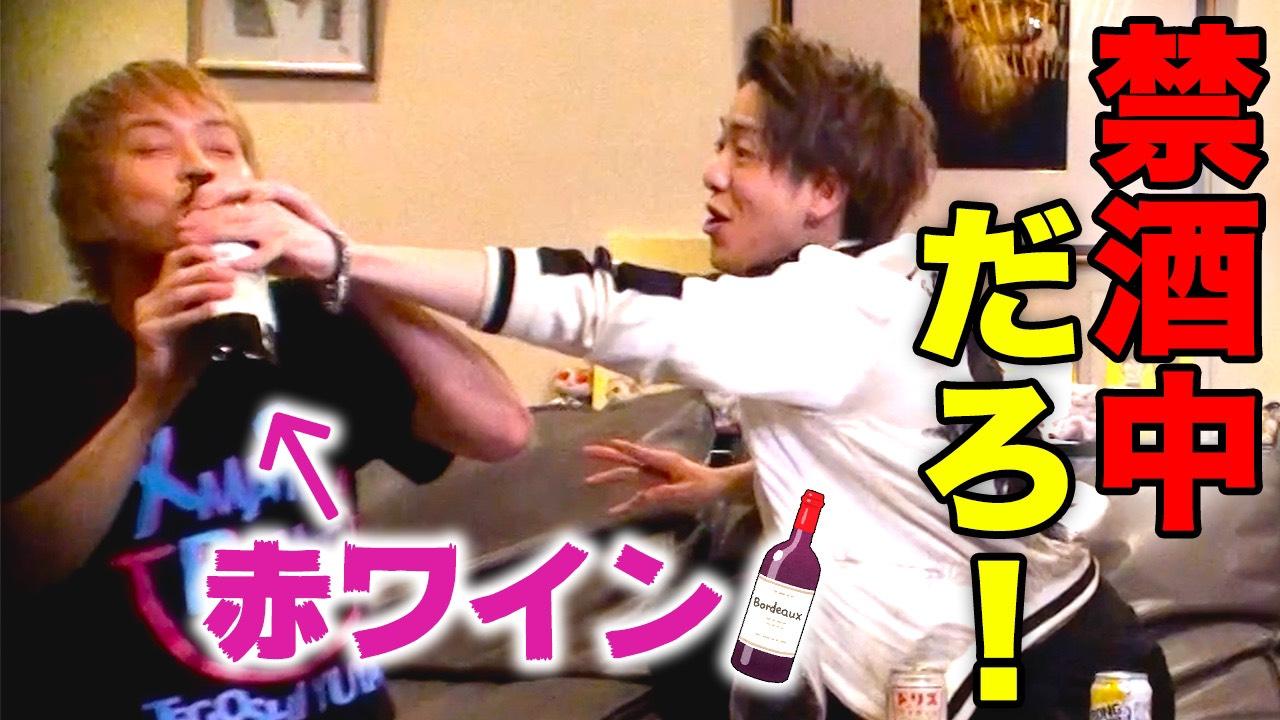 手越祐也チャンネルにてBANQUETが出演させていただきました!