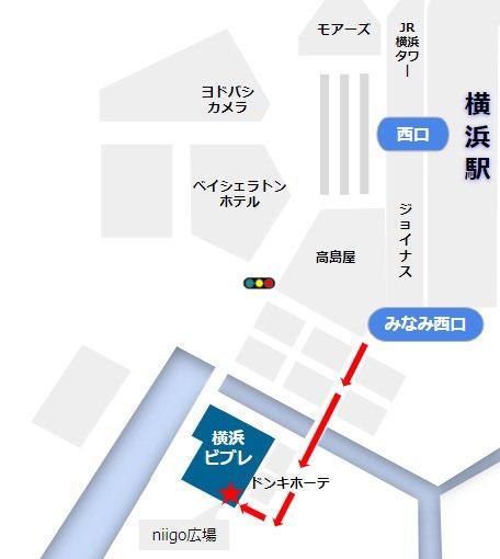 横浜 フリーライブ出演!