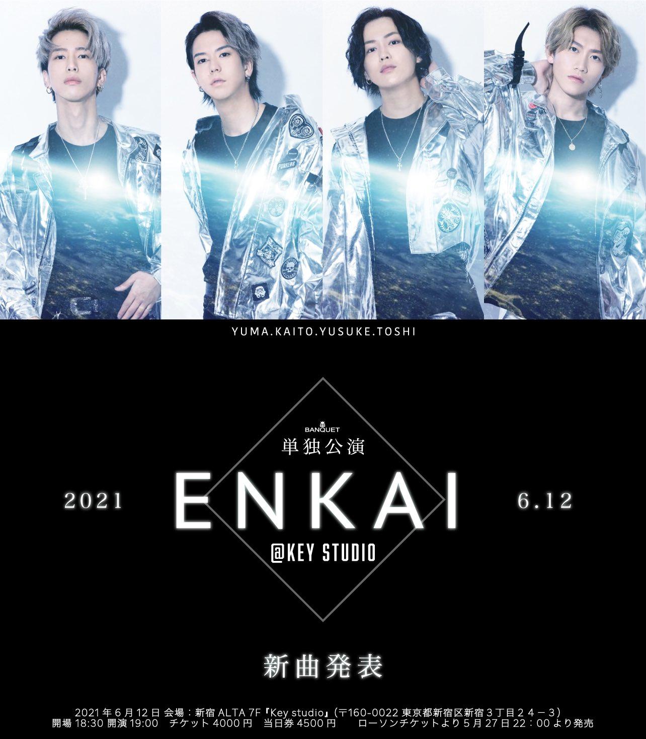 単独公演 ENKAI@Key studio