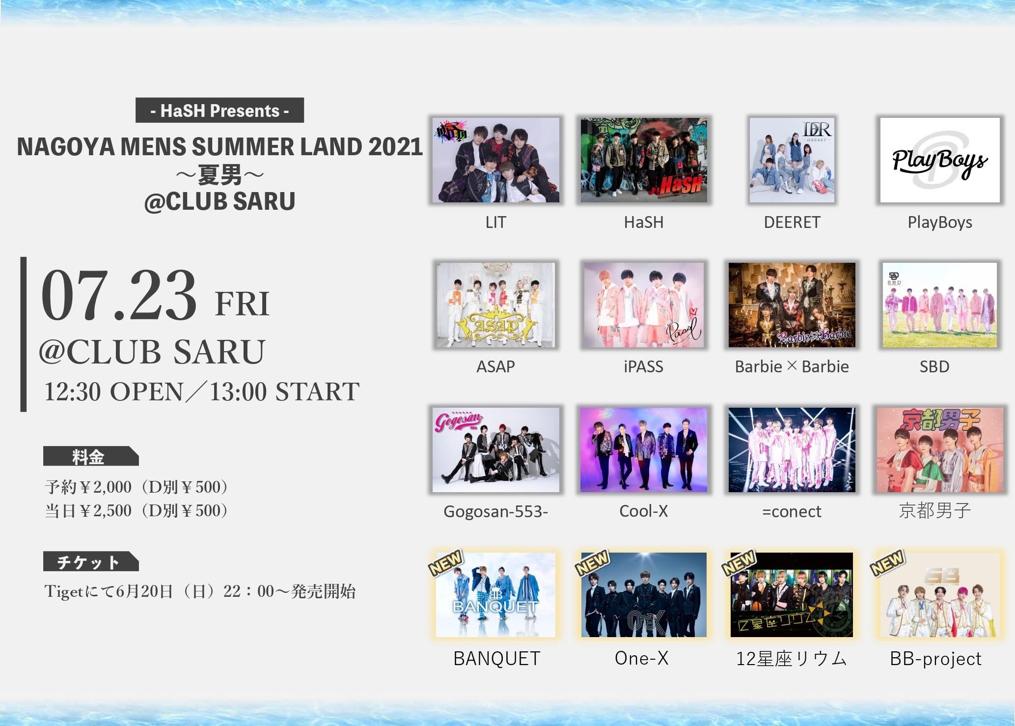 NAGOYA MENS SUMMER LAND2021 〜夏男〜@CLUB SARU