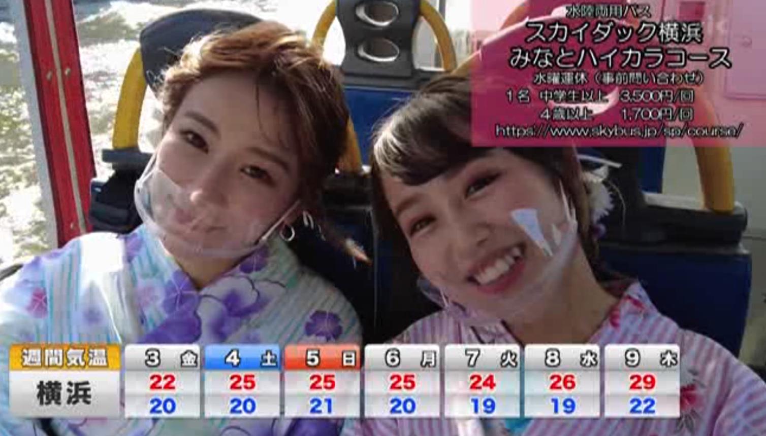 tvk(テレビ神奈川)のweather reportのテーマソングにBANQUETの[たからもの]が決定!
