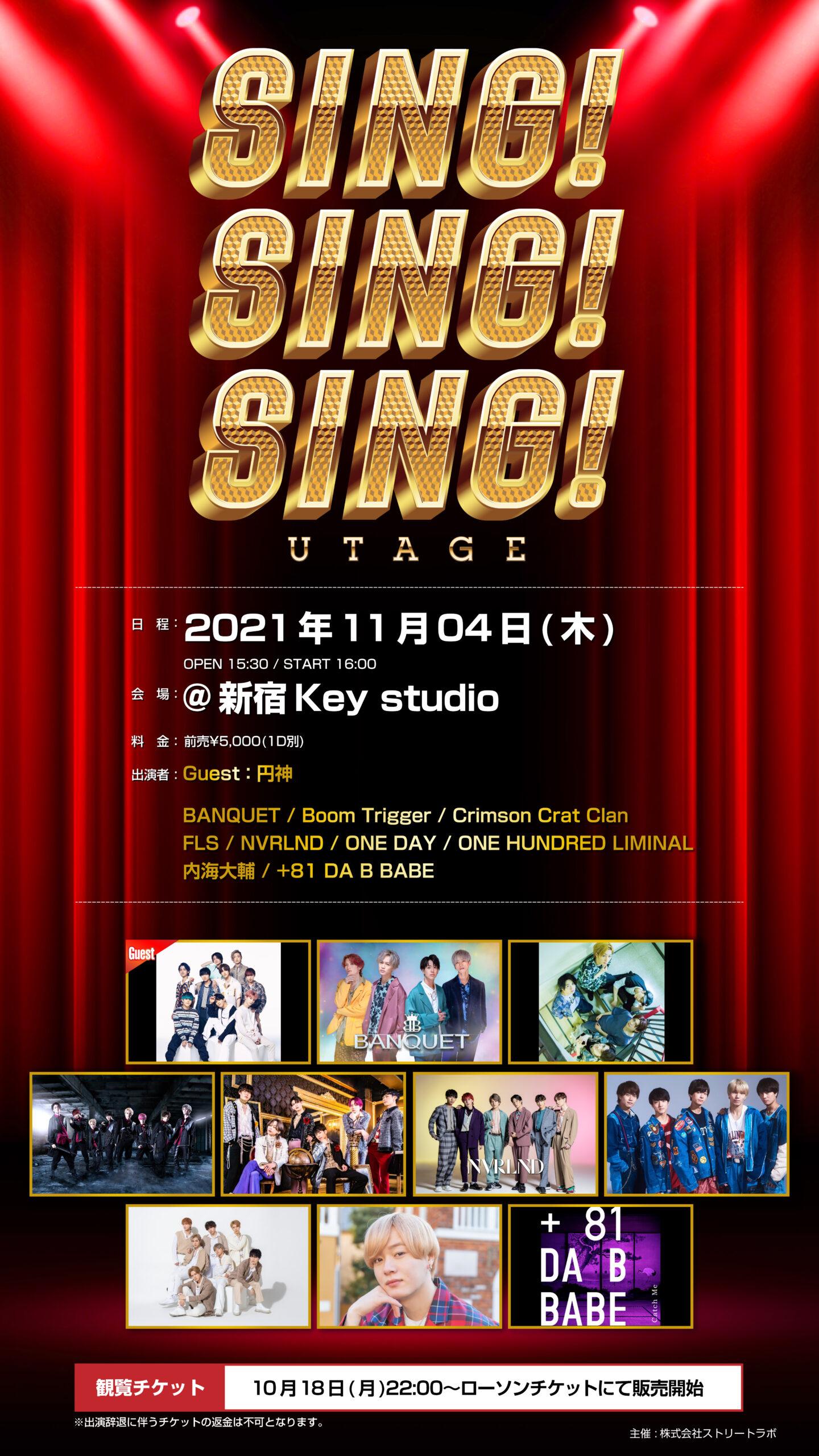 UTAGE SING!SING!SING! @新宿Key studio